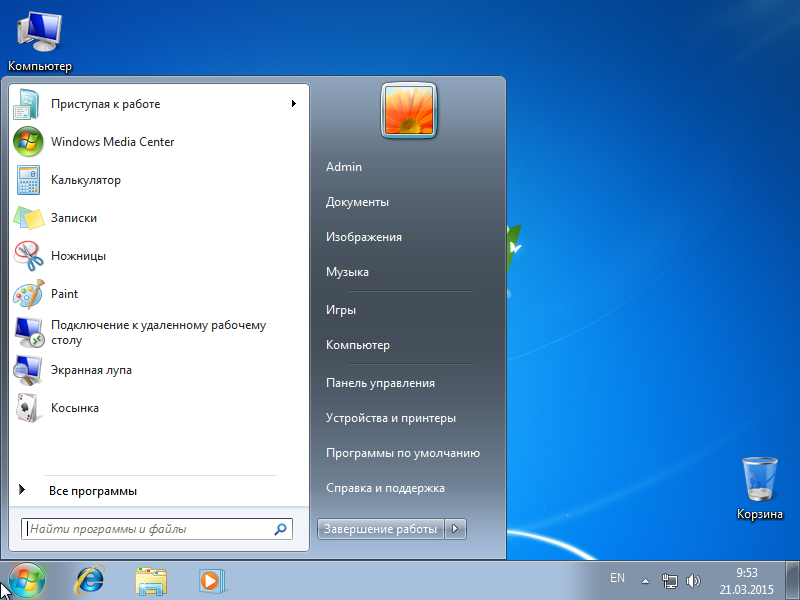 Windows-7-01