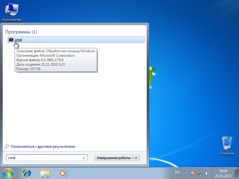 Windows-7-27