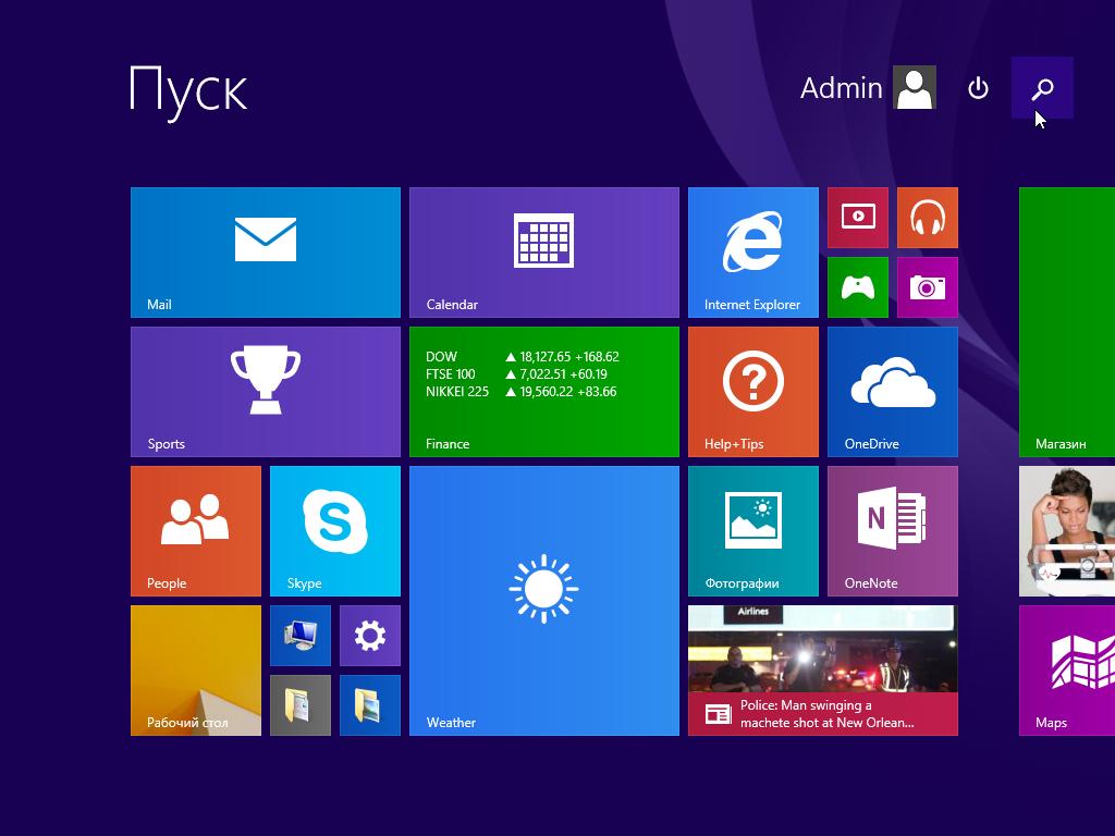 Windows-8-02