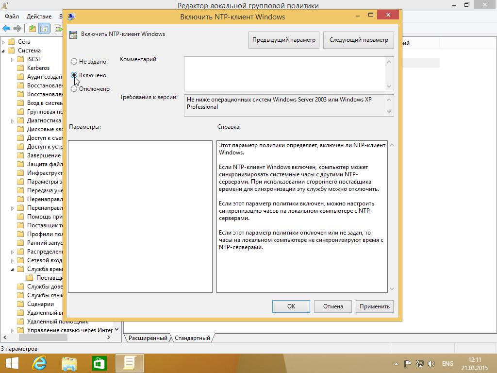 Windows-8-09