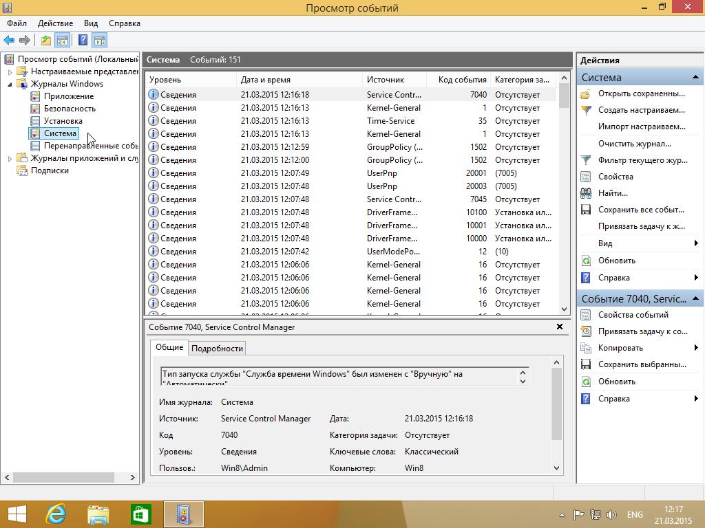 Windows-8-22