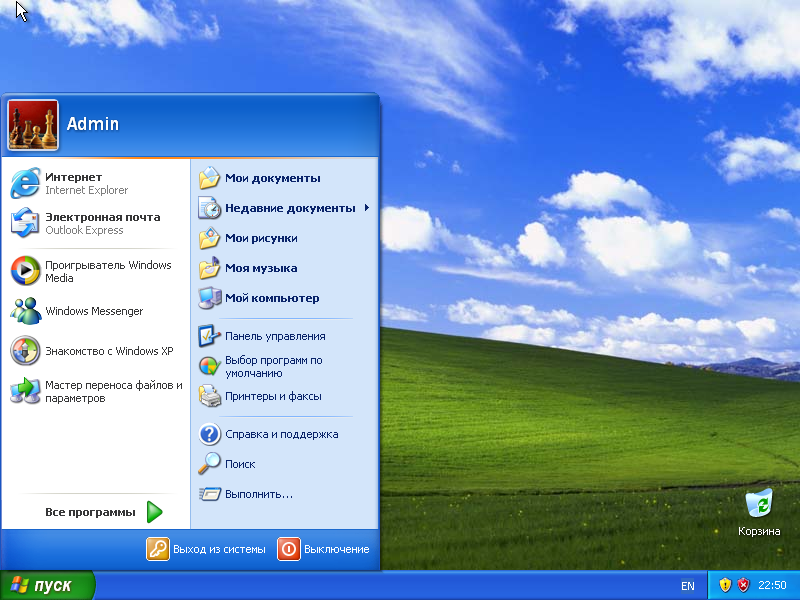 Windows Xp000