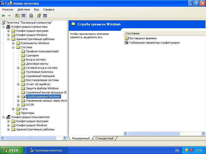 Windows Xp004