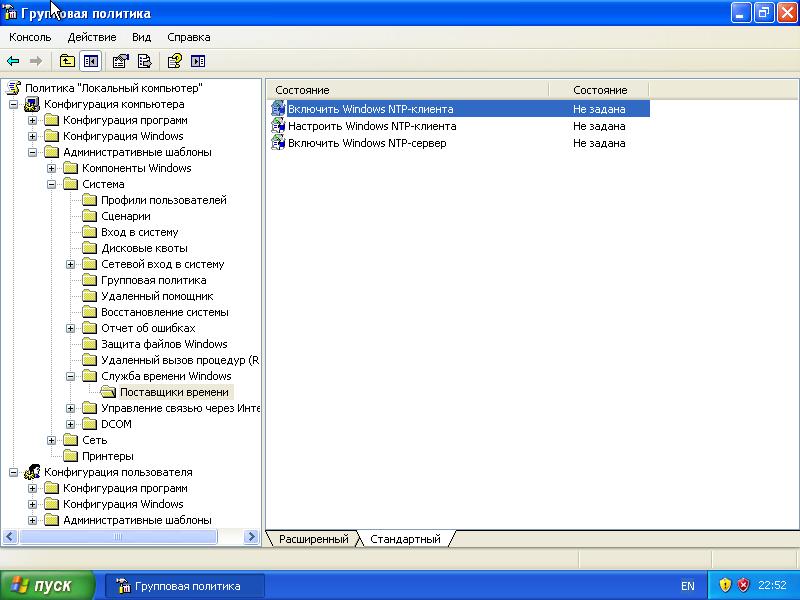 Windows Xp006