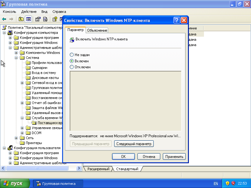 Windows Xp007