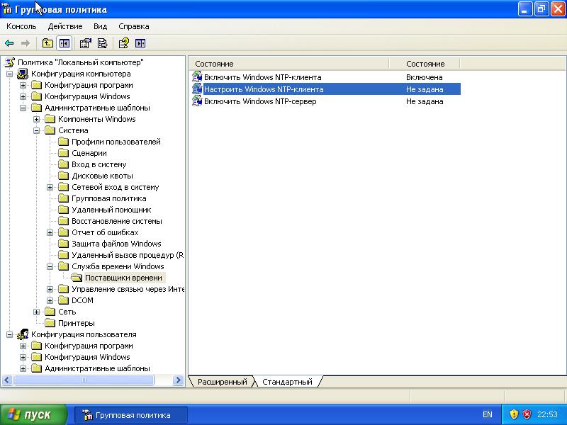 Windows Xp008
