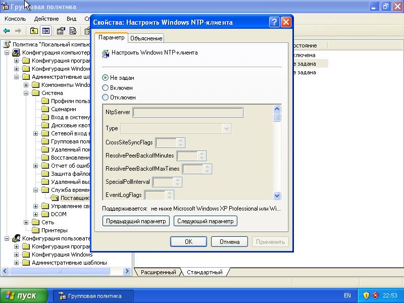 Windows Xp009