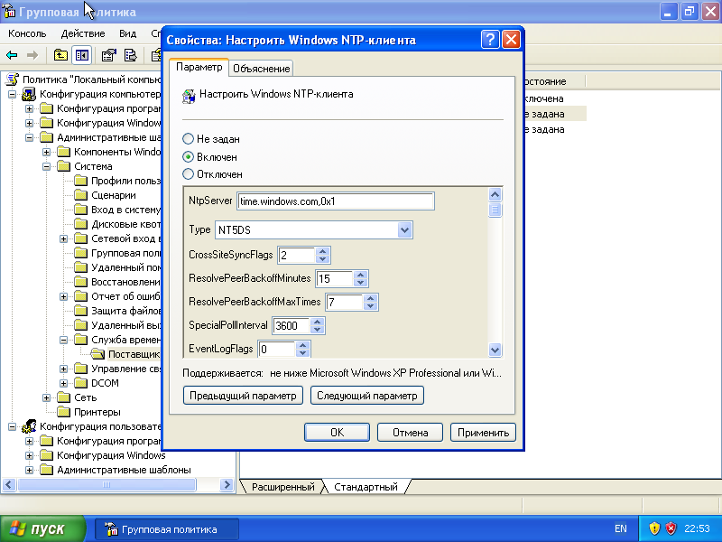 Windows Xp010