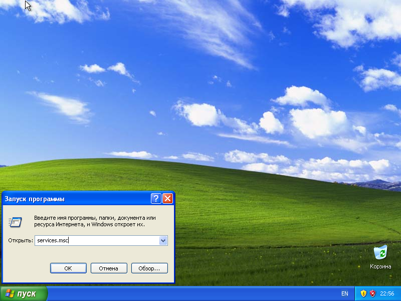 Windows Xp013