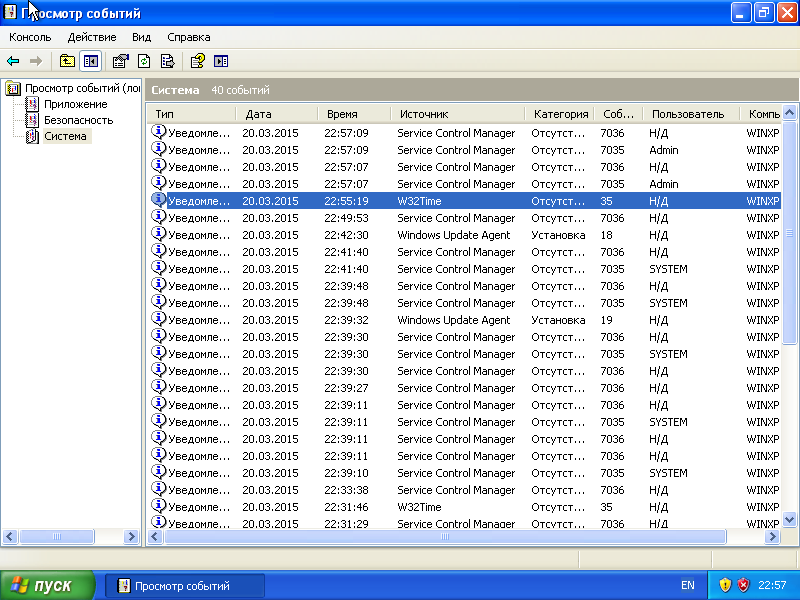 Windows Xp017