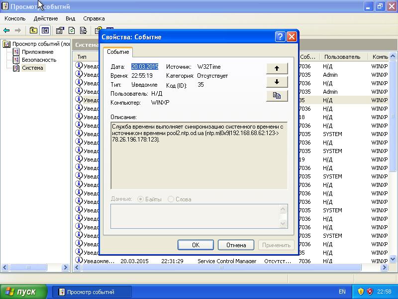 Windows Xp018
