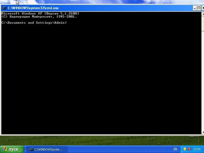 Windows Xp020