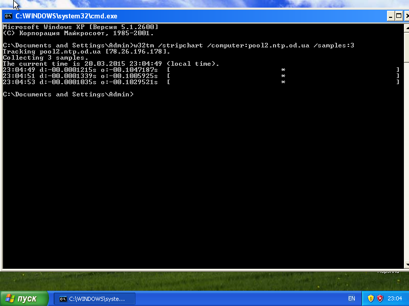 Windows Xp022